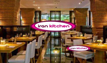 راه اندازی رستوران در سراسر ایران