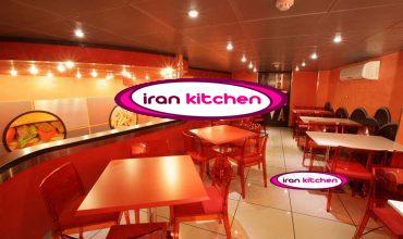 راه اندازی فست فود در سراسر ایران