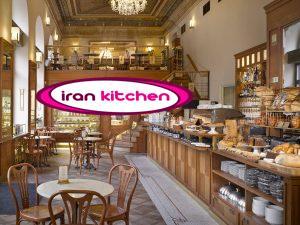راه اندازی قنادی در سراسر ایران