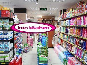 راه اندازی سوپرمارکت در سراسر ایران