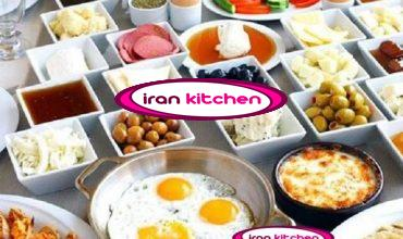 راه اندازی صبحانه بیرون بر توسط ایران کیچن