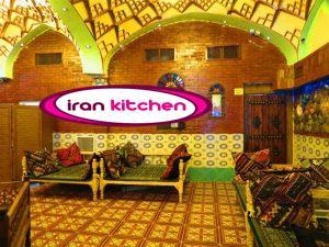 راه اندازی قهوه خانه سنتی توسط ایران کیچن