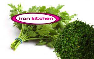 راه اندازی مغازه سبزی خرد کنی در سراسر ایران