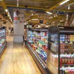 راه اندازی هایپرمارکت در سراسر ایران