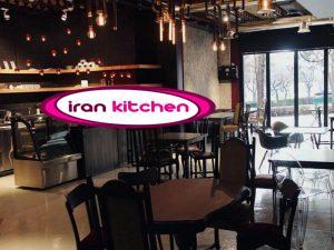 راه اندازی کافی شاپ در سراسر ایران