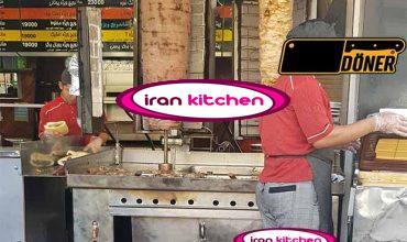 دستگاه کباب پز ترکی ۲ سیخ ایستاده مغازه