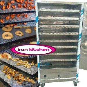 دستگاه خشک کن میوه صنعتی با ۸ سینی استیل