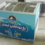 یخچال بستنی درب شیشه ای 450 لیتری