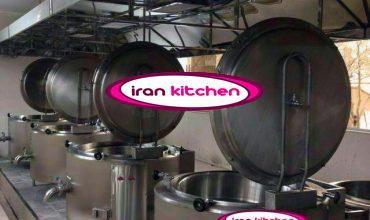 دیگ استوانه خورشت پز