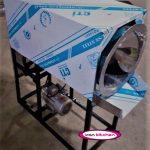 دستگاه تفت تخمه و آجیل دارای مخزن استیل با کیفیت بسیار بالا