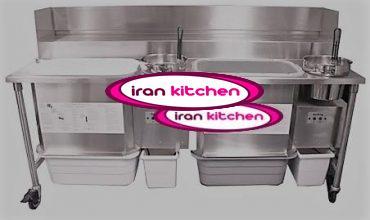 بردینگ دو لگن ایرانی دارای موتور پودر زن مرغ سوخاری
