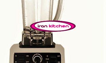 دستگاه مخلوط کن حرفه ای ایرانی با کیفیت بسیار بالا